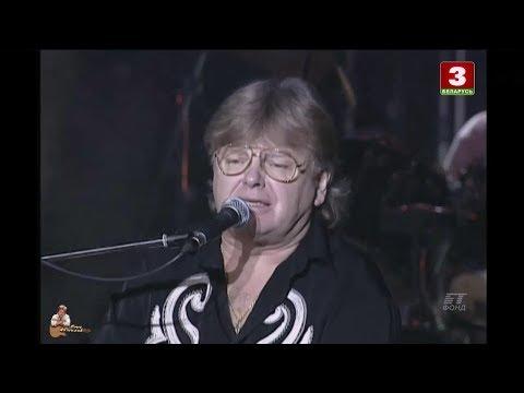 Юрий Антонов - Хмельная сирень. HD. 1999