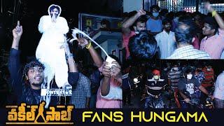 Pawan Kalyan Fans Hungama at Shiva Parvathi Theater