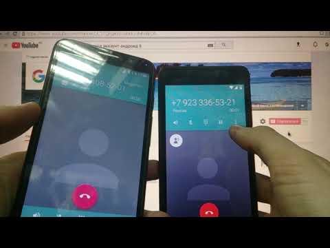 BQ 5025 Highway FRP Сброс Google аккаунта андроид
