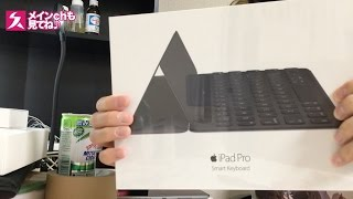 ipad pro革命 9 7インチsmart keyboardで生活が変わる