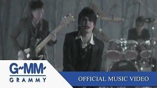 ไม่ต้องการเห็นบางคน (ที่ไม่รักกัน) - Zeal【OFFICIAL MV】