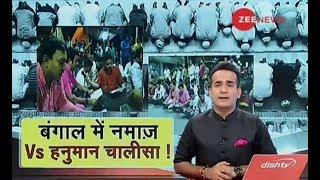 West Bengal: BJP Yuva Morcha workers blocked roads to recite Hanuman Chalisa