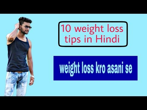 10 weight loss tips in Hindi | fat loss tips in Hindi | Bunny fitness