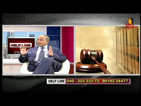 Discussion on Family Issues and Legal Family Counsellors Advice | Helpline | Part 1