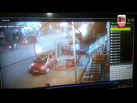 Aurangabad Truck Accident CCTV Video, Aurangabad News