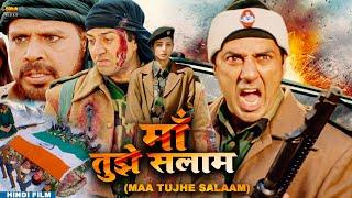 MAA TUJHE SALAAM | Tabu, Sunny Deol, Arbaaz Khan | Action Desh Bhakti Movie || MD