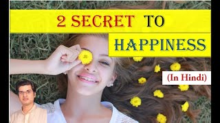 How to Live a Happy Life I How to be Happy in Life? By Vivek Rathore I Hindi