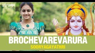 Brochevarevarura I Sooryagayathri I Mysore Vasudevacharya