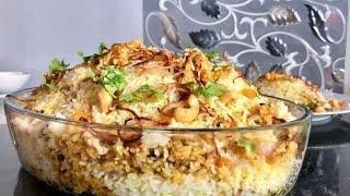 Thalassery Mutton Biryani  തലശശര മടടൺ ബരയണ  Mutton Dum Biryani -  Recipe:158