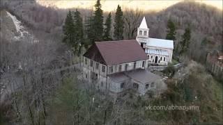 видео Каманы, Абхазия (Коман) - святые места, монастырь