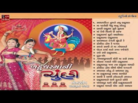 Gujarati Nonstop Garba 2016 | Bahuchar Ma Na Garba | Dholida Dhol Re Vagad