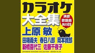 Provided to YouTube by CRIMSON TECHNOLOGY, Inc. 流転 (オリジナル歌...