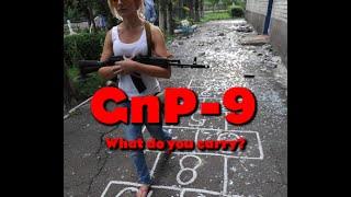 """Guns-n-Politics """"GnP"""" (Get Some!) Podcast 9 12/13/2015"""