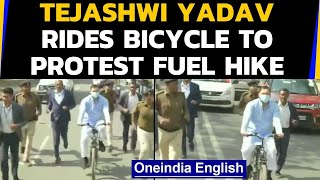 Tejashwi Yadav rides bicycle | Tejashwi Yadav protests against fuel price hike | Oneindia News