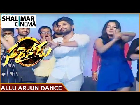 Allu Arjun Dance at Sarrainodu Blockbuster Function ||Rakul Preet, Catherine Tresa