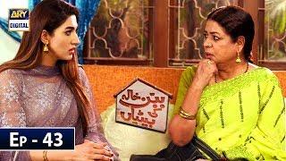 Babban Khala Ki Betiyan Episode 43 - 2nd May 2019 - ARY Digital Drama