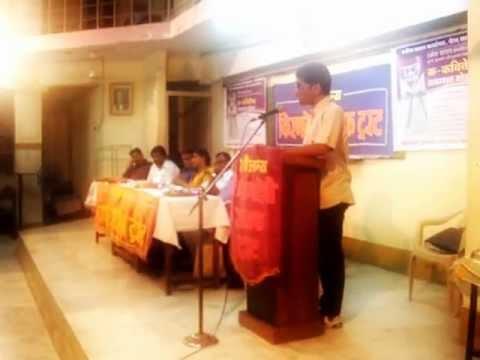 Marathi Poem-Kay Kelas He Tu? ..(Chirag I Sancheti)