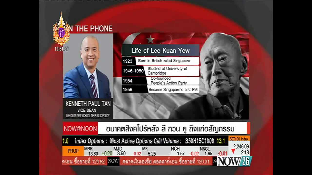 Interviewed about Lee Kuan Yew's legacy, on NOW26 (Thai television news programme), 23 March 2015
