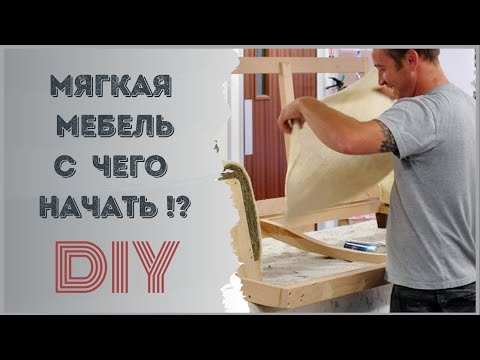 Изготовление тумбы с ящиками, #1 Введение | Корпусная мебель своими руками
