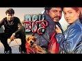 Kannada Movie Don Full HD | Shivarajkumar, Meghana, Ruchita Prasad, Avinash