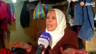 حي سعيد حجار بالسحاولة في العاصمة  معاناة مع قصدير الموت