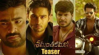 Shamantakamani Movie Teaser    Sudheer Babu, Sundeep Kishan, Nara Rohit, Aadi