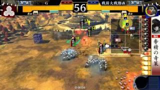 戦国大戦 久保姫vs松平&家康 1477 Ver2.20B