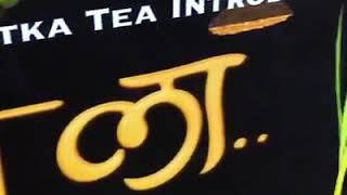 Tandoori Chai (Tea)