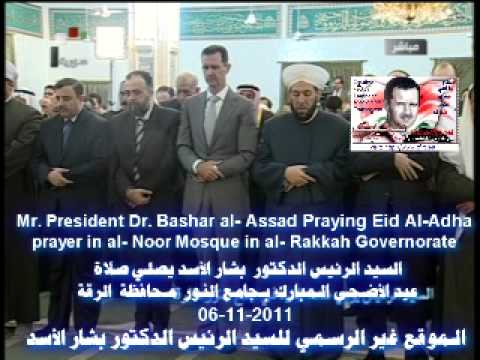 Mr. President Dr. Bashar al- Assad praying Eid Al-Adha prayer in al-Noor Mosque Rakkah Travel Video