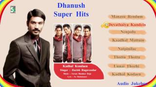 dhanush-super-hit-popular-jukebox-yuvan-shankar-raja