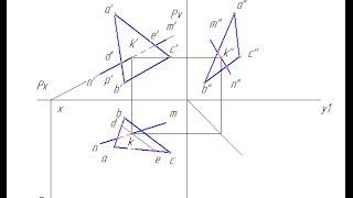 Пересечение прямой линии с плоскостью  Определение видимости прямой
