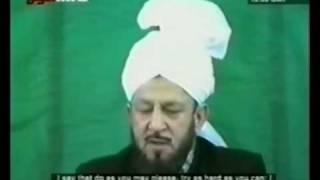 Love For All Hatred For None - Doo Ghari Sabr Say Kam Lo Sathioo - Ahmadiyyat