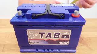Автомобильный аккумулятор TAB POLAR 75R: обзор аккумулятора