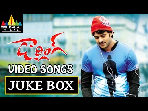 Darling Songs Jukebox | Telugu Latest Video Songs | Prabhas, Kajal Aggarwal | Sri Balaji Video
