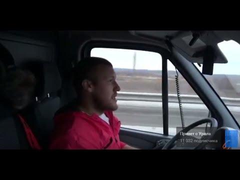 #Путешествие на машине по России