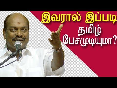 jagathrakshakan speech @ Kalaignar Porkizhi Award chennai | tamil news today | tamil news | redpix