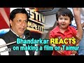 Bhandarkar REACTS on making a film on Kareena's son Taimur