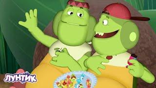 Лунтик | Сладкие серии 🍩🍦🎂 Сборник мультиков для детей