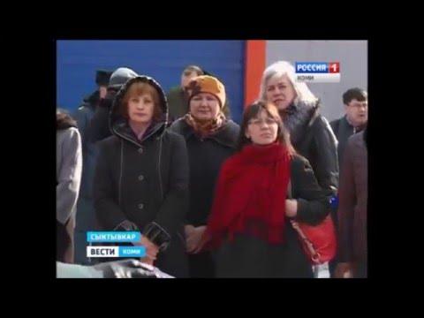"""Семинар """"Формы и методы профилактической работы в области пожарной безопасности"""""""