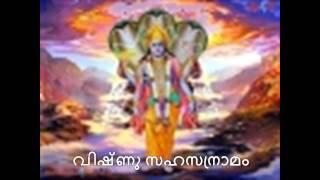 SRI VISHNU SAHASRA NAMALU