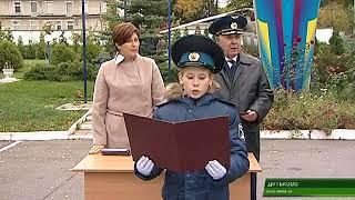 ДЯТЬКОВСКИЕ КАДЕТЫ ПРИНЕСЛИ КЛЯТВУ 04 10 17