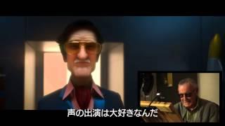 マーベルといえばこの人!映画『ベイマックス』スタン・リー特別映像