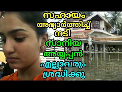 Saniya Ayyappan Asking For Help Please Listen Carefully || Saniya Ayyappan Live!!!!