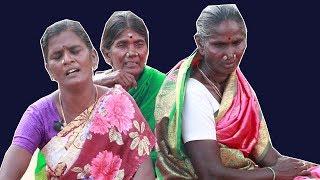 அம்மாவுக்கு மகள் பாடும் கிராமத்து ஒப்பாரி பாடல் /village oppari song