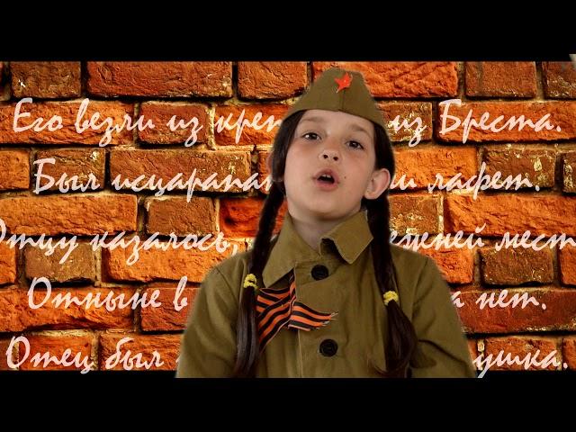 Изображение предпросмотра прочтения – СелинаЧелкова читает произведение «Майор привез мальчишку на лафете» К.М.Симонова