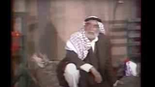 المسرحيه العراقيه الكوميديه المحطة - نسخه كامله