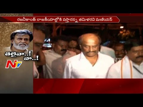 Is the stage set for Rajinikanth to enter politics in Tamil Nadu? || NTV