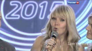 Валерия, Анна Шульгина поздравляют авторов   Ты моя Песня года