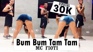 Baixar MC Fioti - Bum Bum Tam Tam   Coreografia KDence  ( Especial 30k )