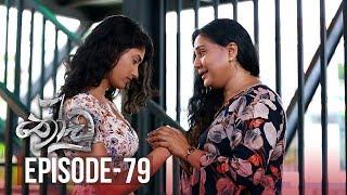 Thoodu | Episode 79 - (2019-06-04) | ITN Thumbnail
